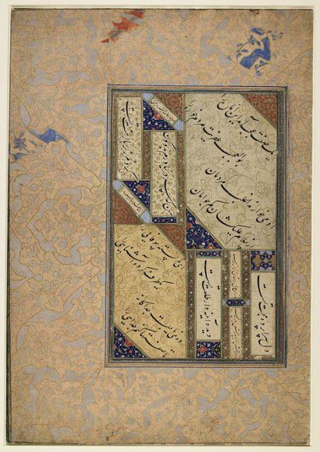 This calligraphic fragment includes three iambic pentameter quatrains, or…
