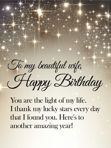 You are the Light of my Life - Happy Birthday Wishes Card for Wife: A shimmer of stars in the night sky creates a magical setting for this beautiful birthday card to celebrate your amazing wife! She is the one who makes your world complete, who sparkles in every way, and this is the perfect opportunity to tell her, with a heartfelt expression of your love for her, on her birthday and every day in between.