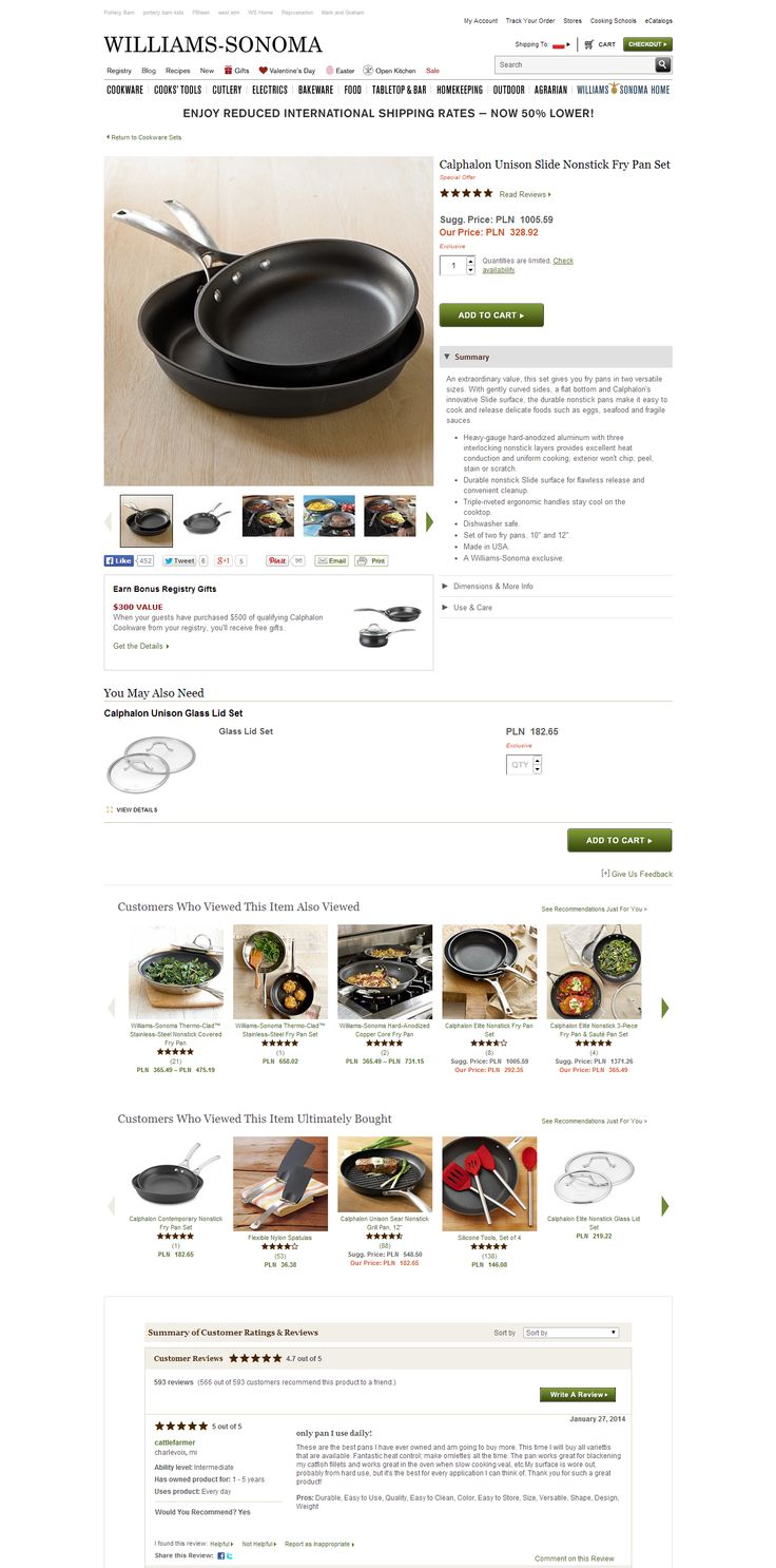 Williams Sonoma Product Page