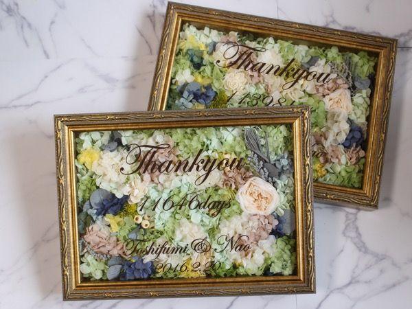 結婚式サンクスボード 贈呈品