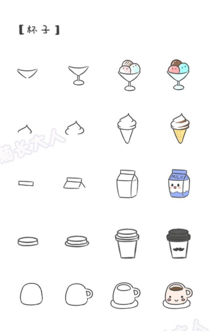 14 best cute drawings images on pinterest drawing for Simple but cute drawings