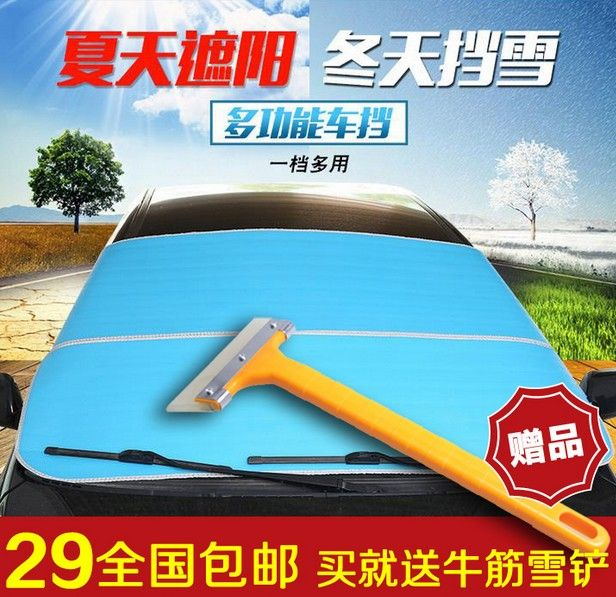 foldable universal half car cover waterproof car windscreen cover car snow shield winter windshield cover for all of vehicle #Affiliate