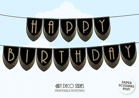 Great Gatsby Birthday Bunting Banner Art Deco by PaperScissorsPop