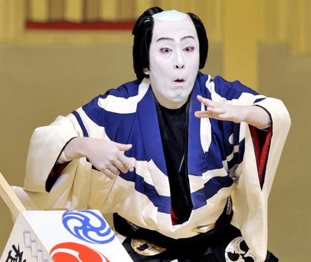 Kabuki - The Actor Kanzaburo Nakamura XVIII