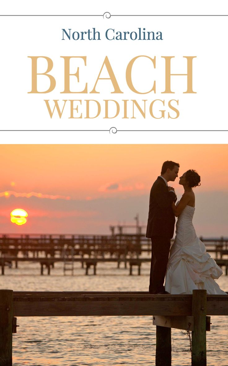"""There's no better place to say """"I do"""" than on Emerald Isle. Our beautiful island is the perfect location for the North Carolina beach wedding of your dreams. Whether you dream of saying your vows at sunset, sunrise, or on the pier, The Crystal Coast is can't be beat."""