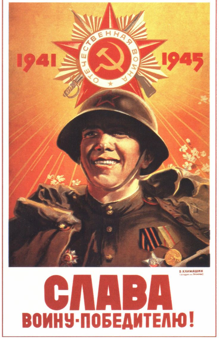 an analysis of the soviet propaganda Propaganda is the more or less systematic effort to manipulate other people's beliefs, attitudes, or actions by means of symbols (words, gestures, banners, monuments, music, clothing, insignia, hairstyles, designs on coins and postage stamps, and so forth.