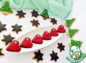 Рецепт: Рождественское постное печенье
