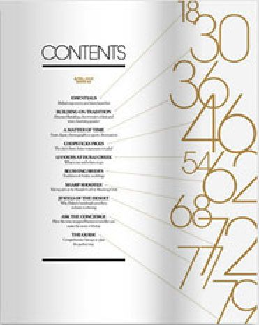 CONTENTS PAGE #illustration #yearbook #photography #photojournal #photoshop #graphic #design #layout #digital #art #typography #publication #artdeco #magazine