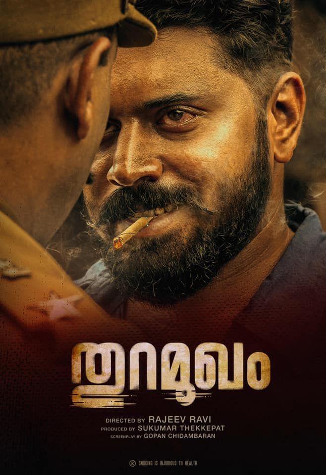 Pin On Upcoming Malayalam Movies