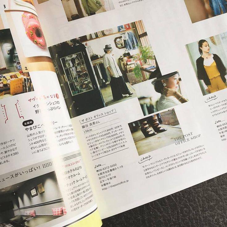 📮月間SAVVY(12月号)『大人が行きたい大阪の古着屋』に掲載して頂きました。