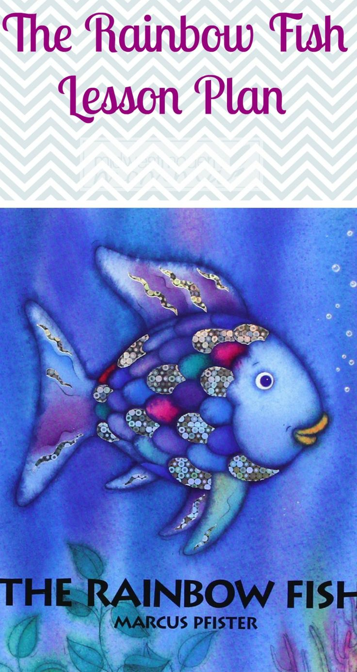The Rainbow Fish a lesson in friendship! Craft and lesson plans included!