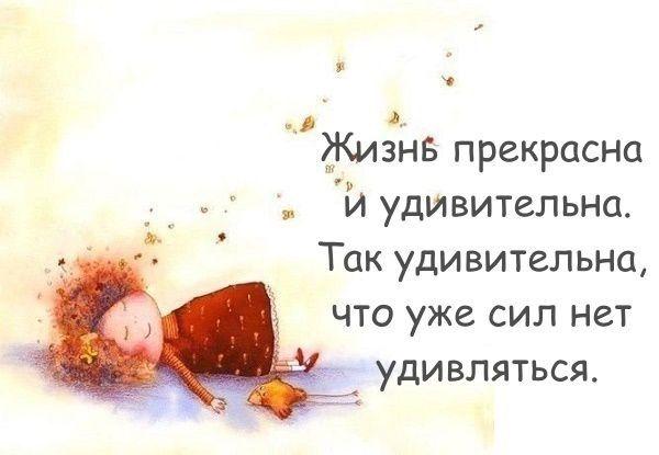 Оксана Ярославовна