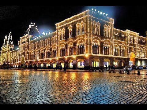 Москва ГУМ и духи Dior
