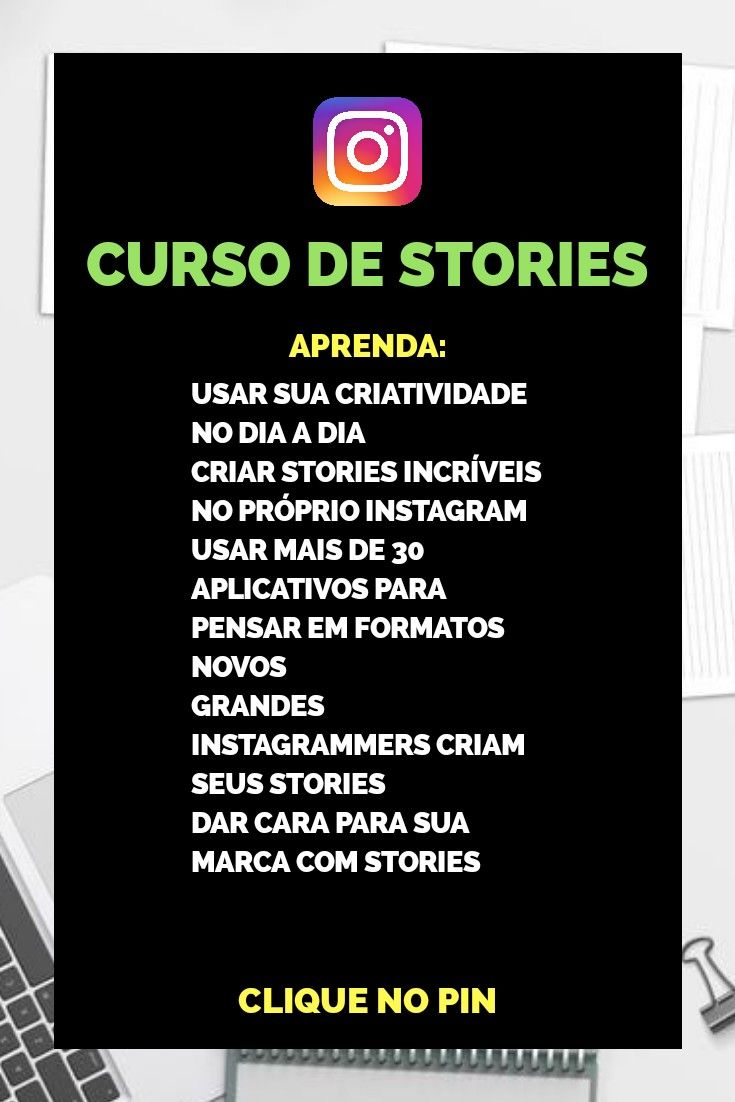 Instagram Stories Curso De Stories Aprenda A Fazer Stories Cr