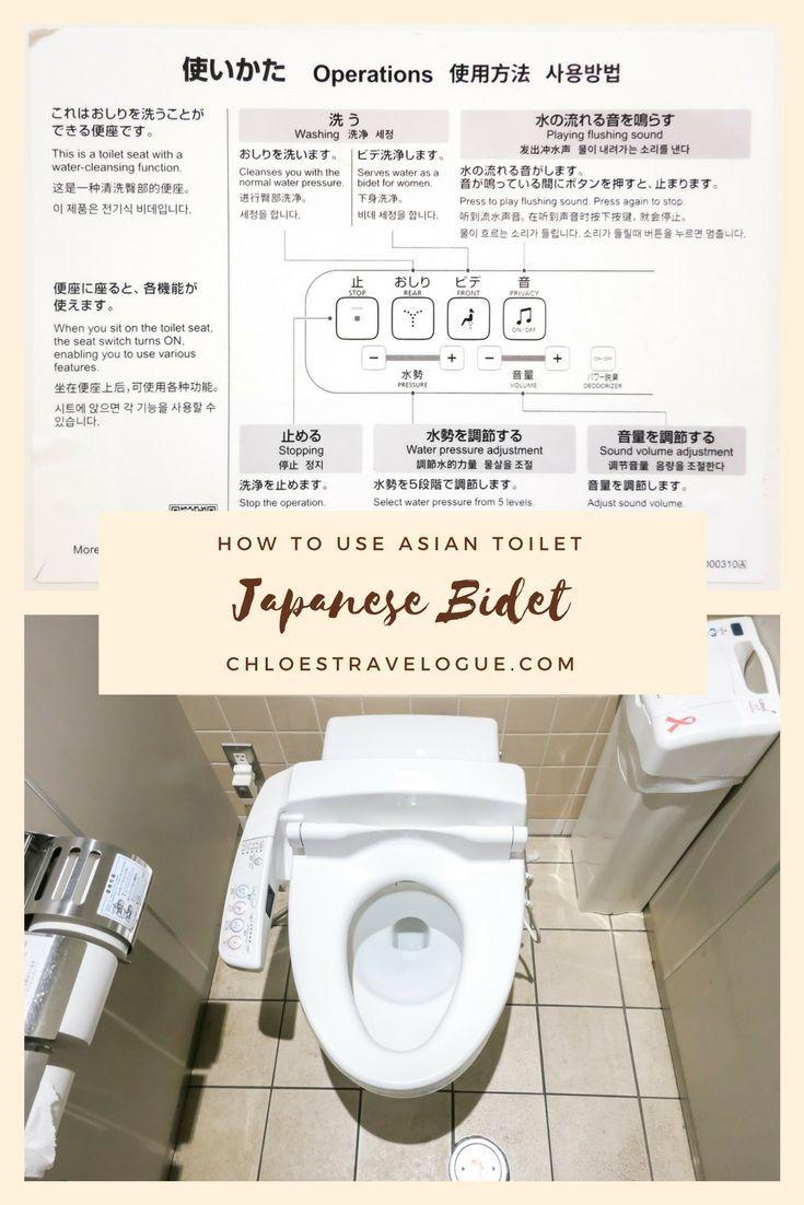 How To Use An Asian Toilet Asian Toilets Bidet Japanese Toilet