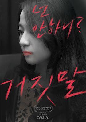 The Liar merupakan film korea garapan sutradara Kim Dong Myung. Film ini mengisahkan perjalanan hidup seorang wanita yang berusaha untuk keluar dari kebohongan yang ia buat dan menjadi bahagia.