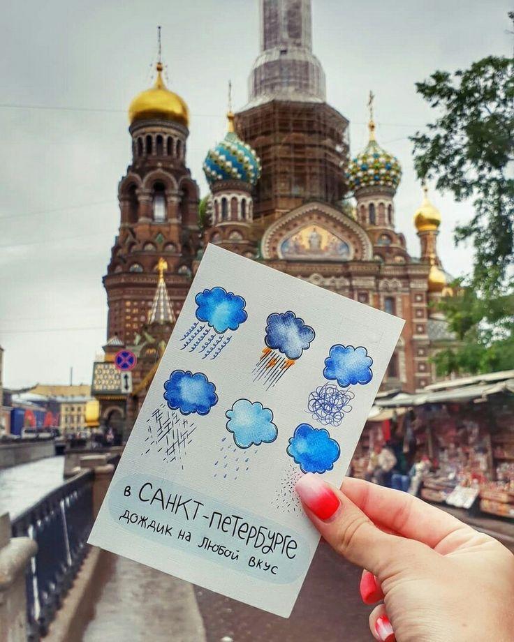 Санкт-петербург открытки пинтерест, надписью бантиков много