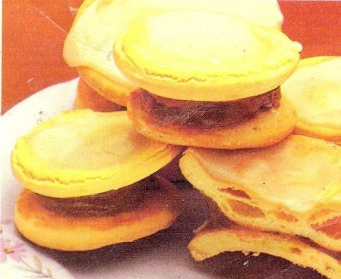 Tabletas mendocinas - Comida Tipica Argentina - Argentinas Recipes ¡Se puso con envidia puedo hacerlo en casa!