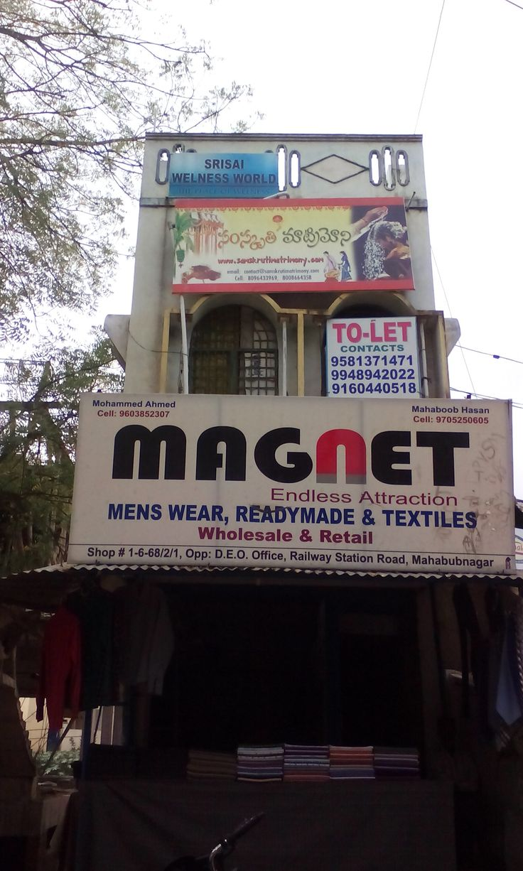 Hyderabad in Telangana