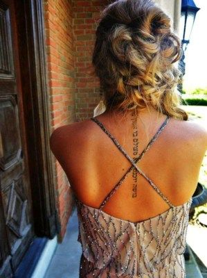 vertical back tattoo in hebrew (mine would say a scripture on the left side of my back)
