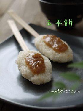 五平餅 by milk♡crown [クックパッド] 簡単おいしいみんなのレシピが ...