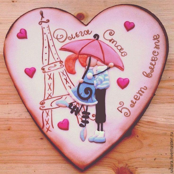 Купить Сердце Love is - расписные пряники, имбирное печенье, сердце, годовщина свадьбы