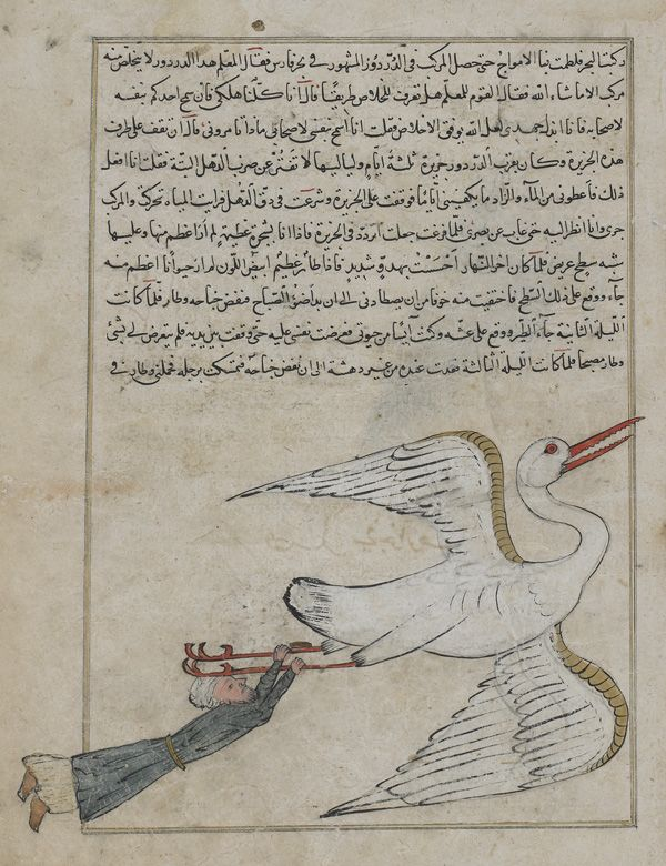 The Traveler's Rescue by the Great Bird (al-Ta'ir al-Kabir), from Aja'ib al-makhluqat (Wonders of Creation) by al-Qazvini early 15th century