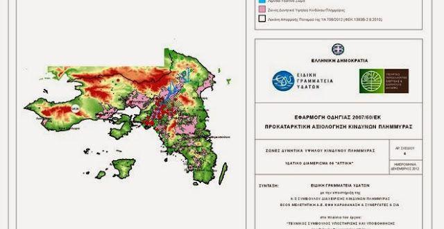 http://www.meteo-news.gr/2013/11/poies-perioxes-tis-attikis-kindyneyoun-apo-plimmyres.html