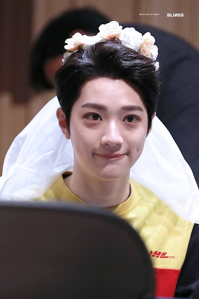 Wanna one Laikuanlin