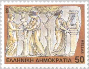 Greek Stamp