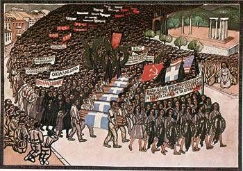 4 Δεκέμβρη 1944: Η κηδεία των θυμάτων της ένοπλης επίθεσης (Δεκεμβριανά) του Α. Τάσσου