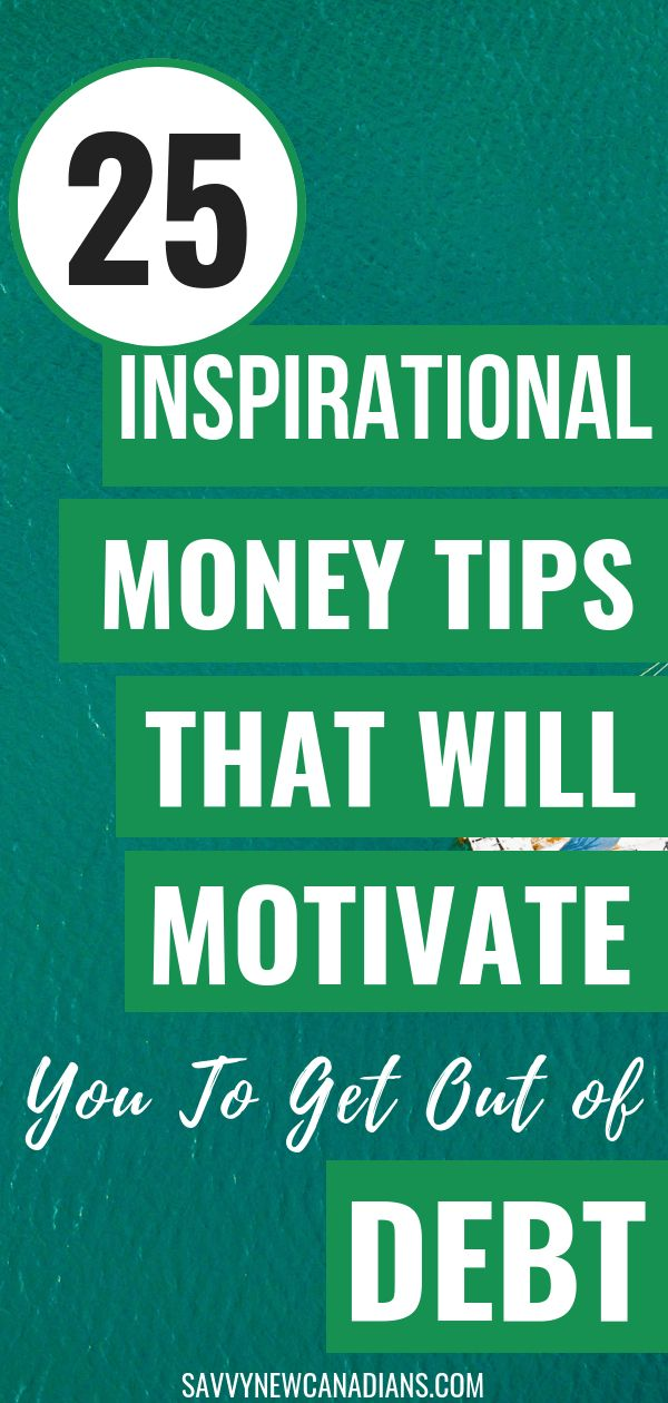 25 Inspirational and Wise Quotes that Will Motivate You To Get Out of Debt Fast