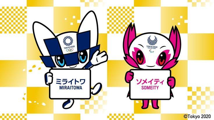 Maraitowa y Someity las mascotas para Tokio 2020 en 2020