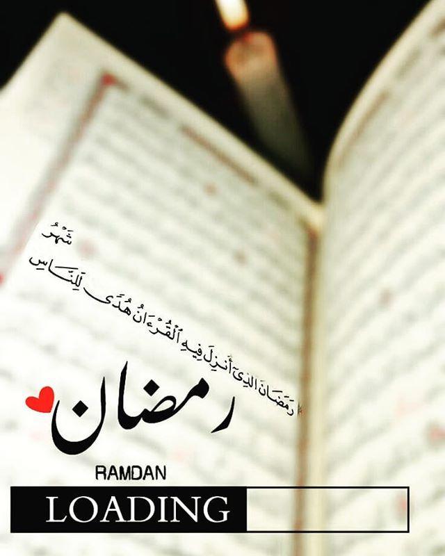 اللهم بلغنا رمضان لا فاقدين ولا مفقودين و إكتبنا من أهل الجنة اللهم امين Cards Inspiration Playing Cards