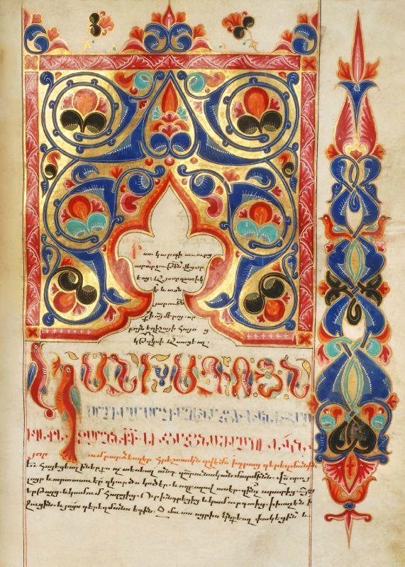 L Art Religieux Armenien Expose Au Scriptorial D Avranches 50