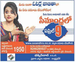 Anchor Suma's non-paid election awareness ?