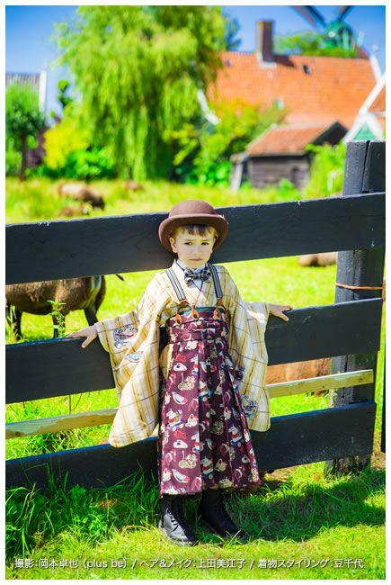 Mamechiyo in Wonderland 画像4