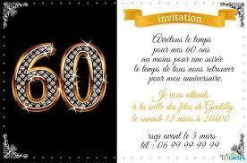 """Résultat de recherche d'images pour """"carte invitation anniversaire 60 ans gratuite a imprimer"""""""
