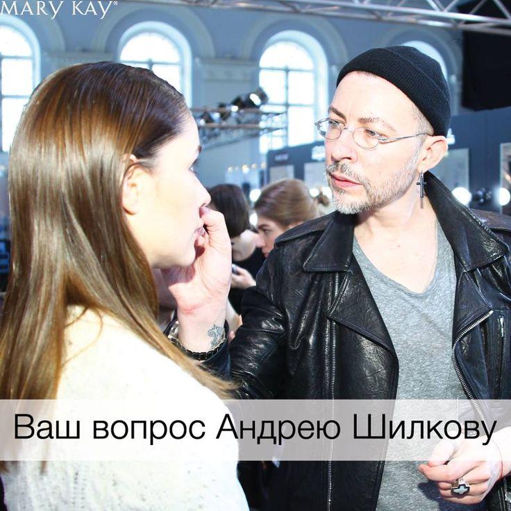 Читайте ответы Andrey Shilkov!