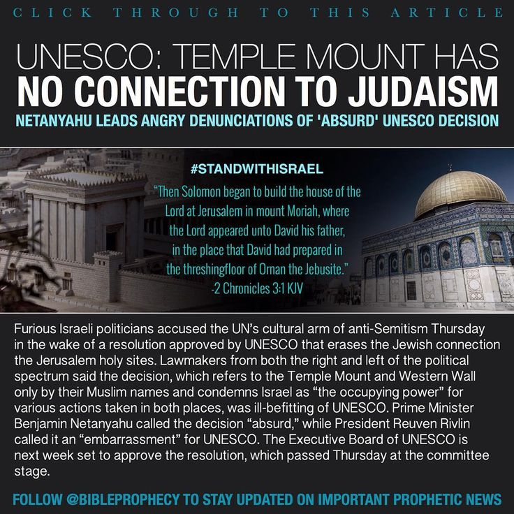 """79 Likes, 5 Comments - Bible Prophecy (@bibleprophecy) on Instagram: """"CLICK THROUGH TO THIS ARTICLE:""""UNESCO: TEMPLE MOUNT HAS NO CONNECTION TO JUDAISM""""…"""""""