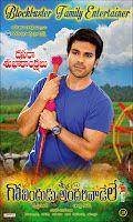 Mega Powerstar Ram Charan, Kajal Agarwal starrer Govindudu Andarivadele film Dussehra special wallpapers, GAV Movie Dussehra Special Posters