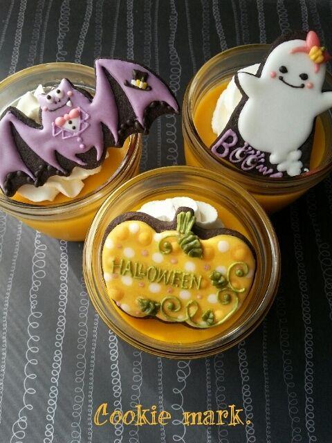 「 ハロウィンアイシングクッキー 」の画像|アイシングクッキーワークショップ ~Cookie mark~横浜市 準備中。。|Ameba (アメーバ)