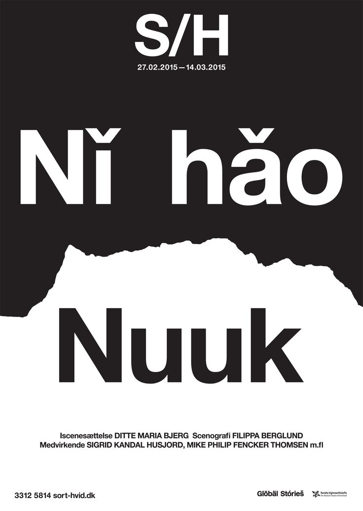 Ni Hao Nuuk. Co-production between Sort/Hvid and Global Stories. Graphics Wrong Studio ©2014. #sorthvidcph #sorthvid #poster #sorthvidposter #2015 #graphic #design #blackandwhite #minimalistic #greenland #arctic #china #globalstories