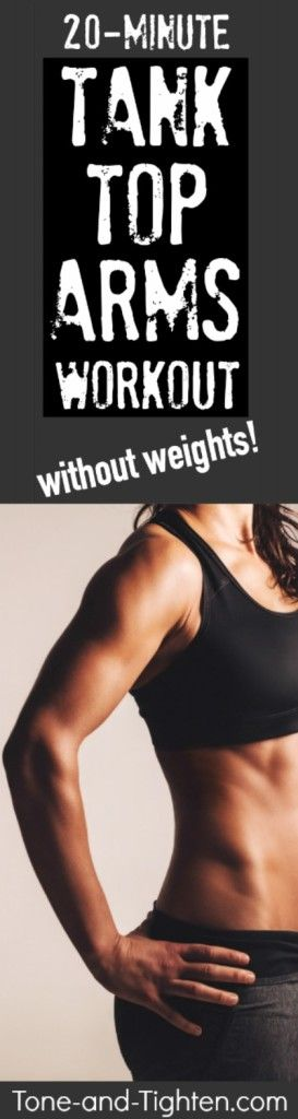 Tank top shoulders at home with this 20-minute workout! From Tone-and-Tighten.com                                                                                                                                                                                 More