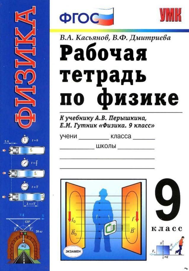 Преводчик reader 6 класс