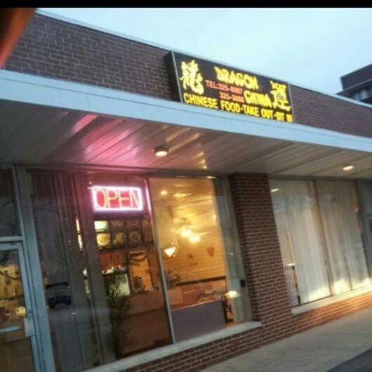 Dragon China Here In Springfield Ohio That Has Great Food