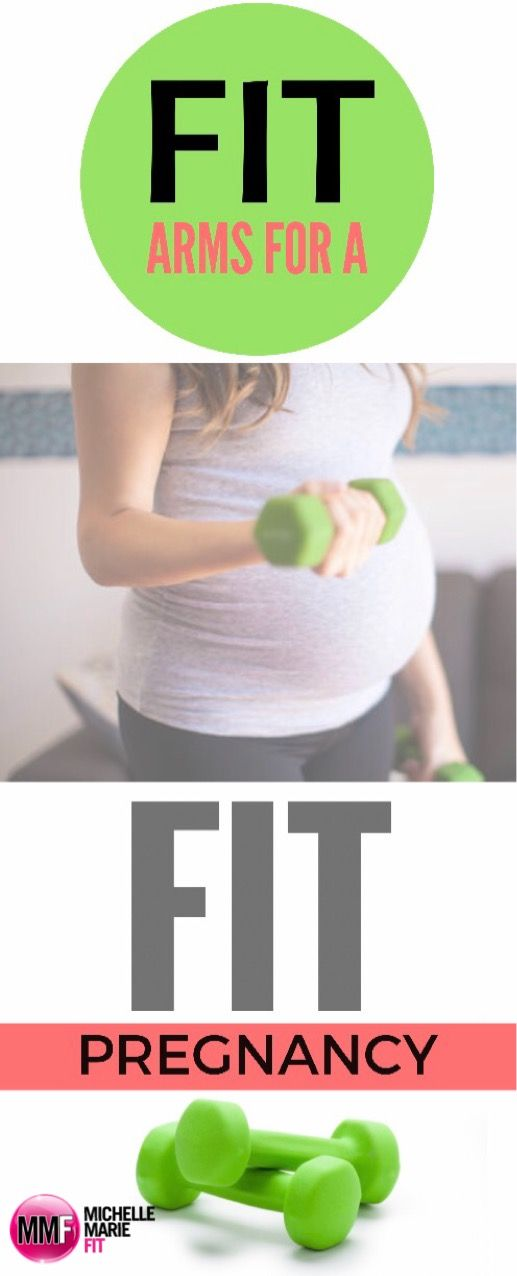 Pregnancy Arms Workout.  How to tone the arms during pregnancy.  No gym required.