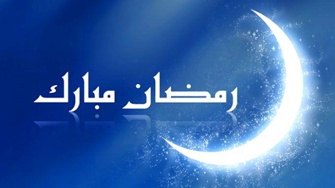 كلمة في الشهر الكريم يجب في شهر رمضان أن ينكسر القلب بين يدي الله تعالى وليس في التعبير عن هذا المعنى غير الأسماء Www Alayyam Info Neon Signs Neon