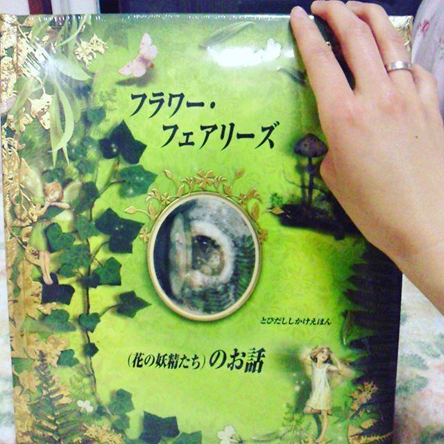 【makikoot】さんのInstagramをピンしています。 《妖精の本。こういうの大好き。天使はいると信じてる(*≧∀≦*)#天使 #本 #神秘的 #実在します #天使の羽 #森 #engel #book #forest#おとぎ #謎 #japan》
