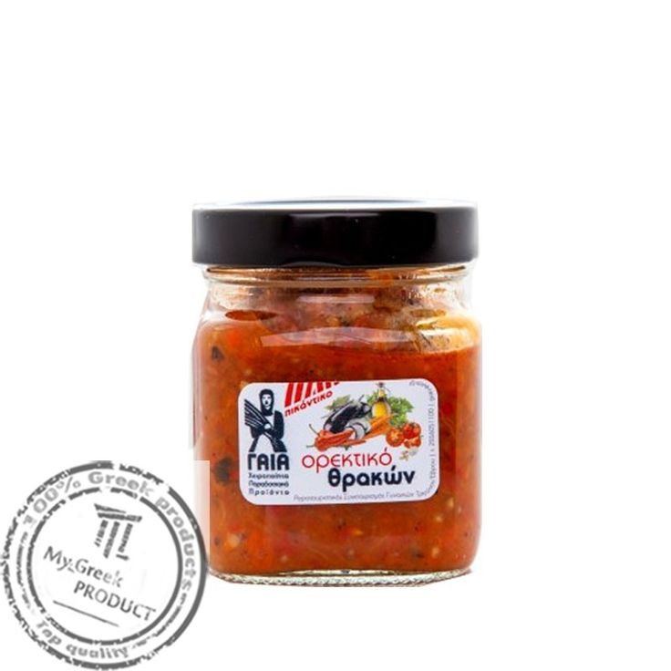 The traditional local appetizer of the Thracian area is served as a meze with your meal. Taste of grilled aubergine and red pepper Florinis. Also can be used as sauce or deep for fingerfood. In the hot appetizer hot pepper is added.